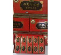 An Cung Hàn Quốc KSU Hộp 10 Viên