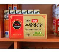 Viên Chống Đột Quỵ Hàn Quốc Hộp Vàng